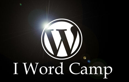 Wordcamp - WordPress barcamp - Milano