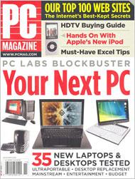 PC Magazine abbandona la versione stampata